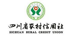 四川省农村信用社