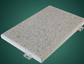 成都仿石材铝单板