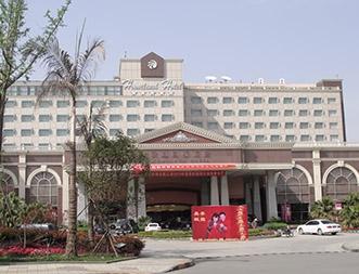 家园国际酒店